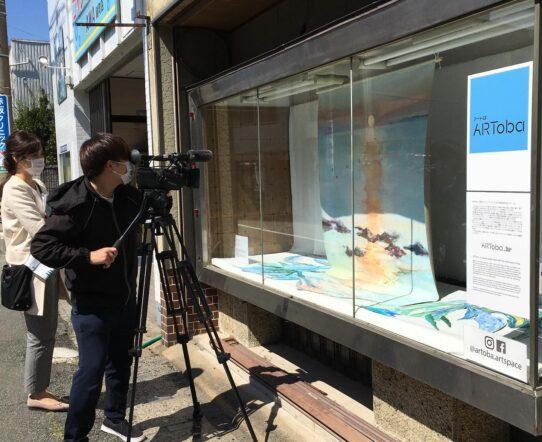 KUBO Miki Exhibition Press